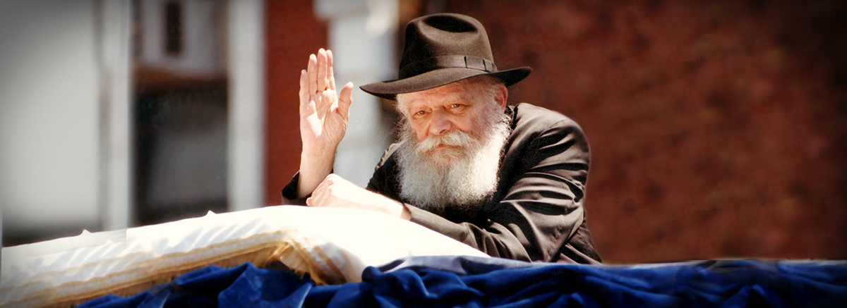 Inspiration from the Lubavitcher Rebbe